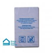 Пакет санитарный (гигиенический)